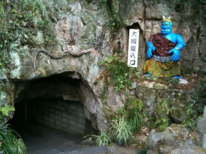 Caves of the oni!
